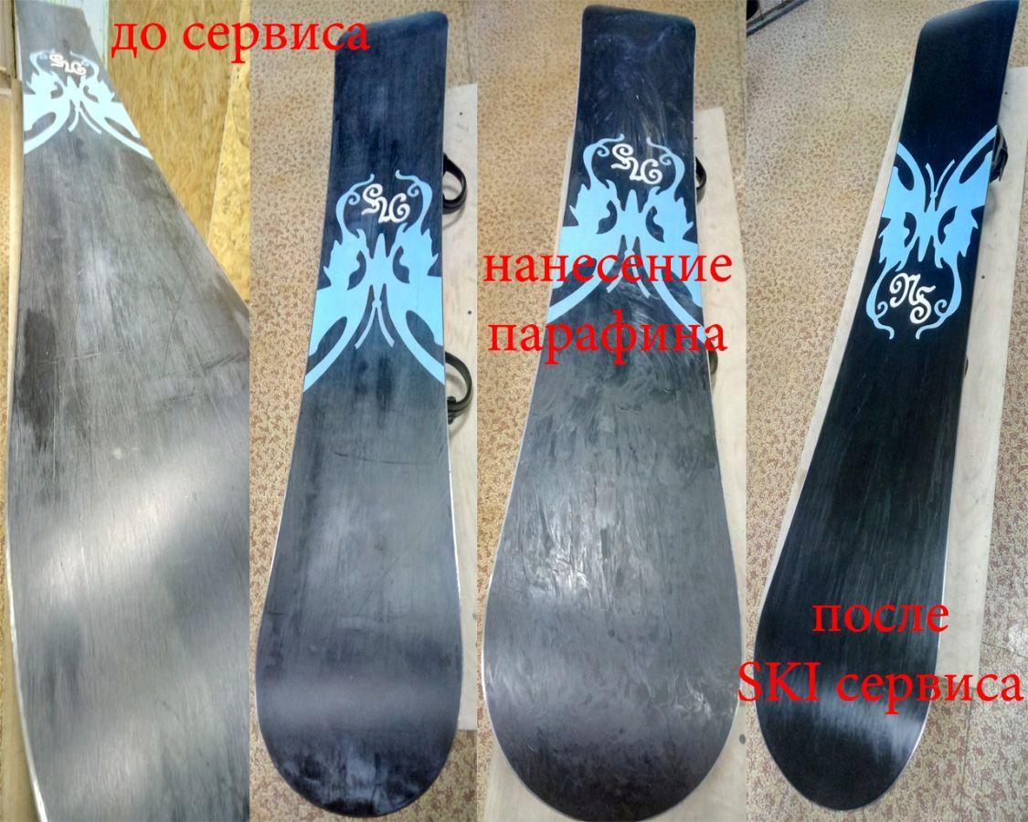 подготовка сноуборда к катанию спб