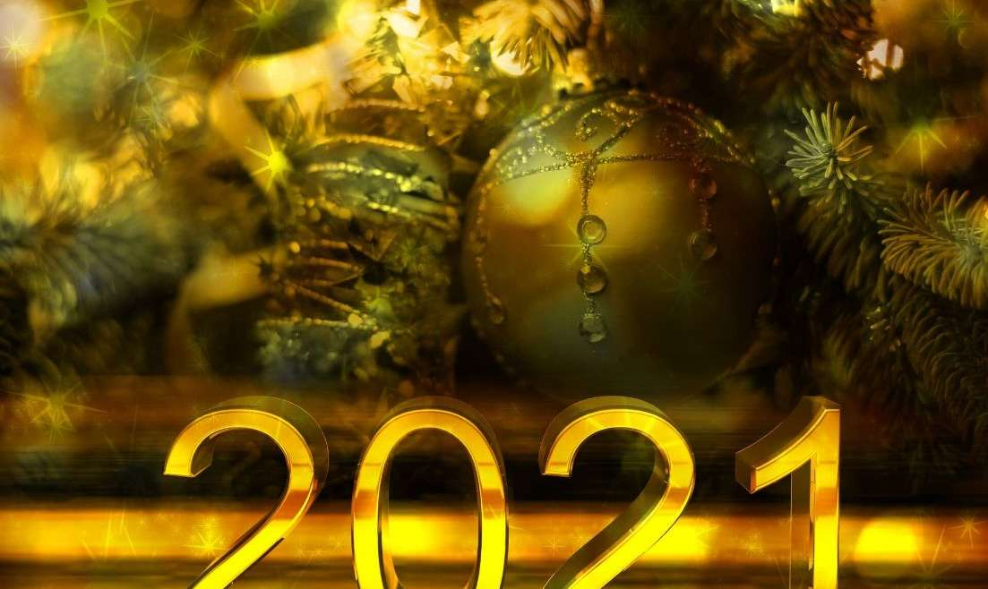 Режим работы проката в новогодние праздничные дни
